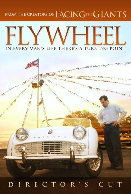 Flywheel movie quotes